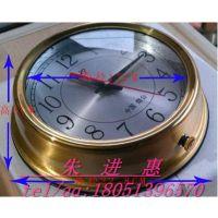 IMPA370204石英航海计时仪 爱瑞斯航海船钟