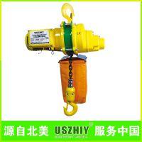 惠州博罗供应原装进口220V迷你型链条电动葫芦250KG