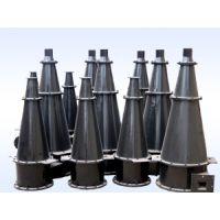 恒兴选矿设备厂家供应定做150型水力旋流器