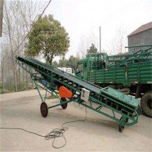 供应农用粮食装车输送机 玉米装卸输送机报价 润丰