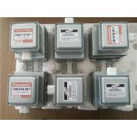 微波设备配件工业微波变压器