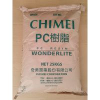 供应注塑级PC台湾奇美PC-110透明级,中等粘性聚碳酸酯原料