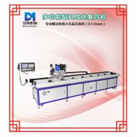 多米厂家供应 数控钻孔机 小型平面三维多功能一体机