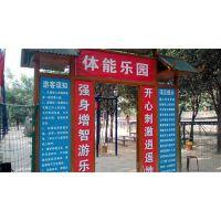 郑州顺航游乐(在线咨询)_体能乐园_体能乐园安装