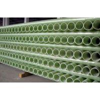 玻璃钢电缆管道批发、玻璃钢电缆管道、江泰管材(在线咨询)