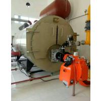 1吨真空热水锅炉价格、燃气真空锅炉品牌