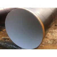 ipn8710防腐钢管标准 ipn8710防腐钢管 汇众