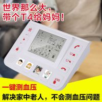 老人无线求助器一键测血压温度报警家用报警器为起床跌倒报警T4
