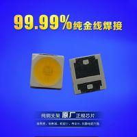 供应低色温led3535灯珠 金黄色 琥珀黄3535价格