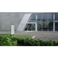 奥迪外墙凹凸铝板-奥迪汽车销售展厅幕墙冲孔板
