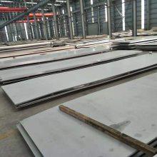 供应重庆201、202、304、316L、430、310S不锈钢板拉丝贴膜定尺现货