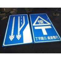 晶锐光电供应江西电子标牌 青海太阳能牌 LED红蓝爆闪