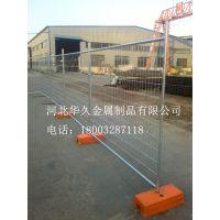 【厂家】澳大利亚地区临时性护栏 / 新型移动护栏网 / 临时铁丝栅栏
