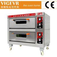 伟格品牌烤箱商用披萨烤箱两层四盘烤箱烘焙厨房设备厂家直销