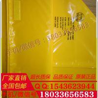 YS241-01-01树脂绝缘毯 20KV高压绝缘毯