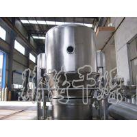 产地货源精铸干燥供应优质GFG系列高效沸腾干燥机