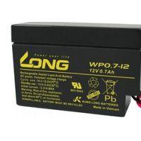 广隆LONG蓄电池WP0.7-12/12V0.7AH报价