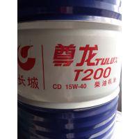 南京厂家批发长城牌工业润滑油尊龙系列CD 15W/40 T200柴油机油