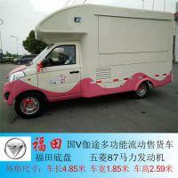 福田流动售货车价格,多用途流动售货车报价