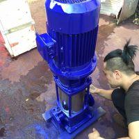 立式多级泵25GDL4-11X3-1.1KW四川多级泵雅安清水泵