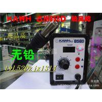 供应古川KAWH858D热风枪拆焊台 带数显手机电脑焊接专用无铅热风枪