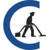 东莞市高洁清洁设备有限公司