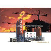 供应HZS180混凝土搅拌站(3000主机)