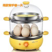 小熊煮蛋器 ZDQ-219 双层全不锈钢蒸蛋器 多功能自动断电煎蛋机