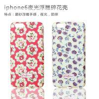 iphone6韩国复古田园风彩绘手机壳苹果6超薄磨砂清新小碎花保护壳