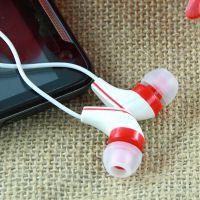 时尚音乐耳机 智能手机专用带麦克风入耳式高品质耳机全新库存