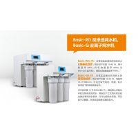 小型实验室专用反渗透纯水机多少钱