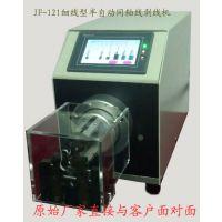 深圳巨锋厂家直销苹果数据线剥线机,同轴线剥线机