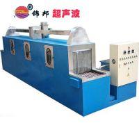 全自动超声波高压喷淋清洗设备 除油除腊清洗机 厂家专业设计生产
