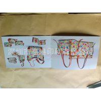 深圳订做骑马钉画册 A4产品画册 图片纪念册 宣传单 折页彩色印刷
