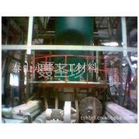 供应来料代加工HDPE土工膜,美标2.0mm,2.5mm--CNC加工