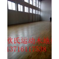 供应羽毛球馆枫木运动木地板,室内羽毛球实木运动地板厂家
