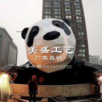 成都玻璃钢雕塑厂家低价定做大型户外广场熊猫雕塑树脂工艺品摆件