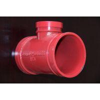 供应消防管道安装用沟槽管件