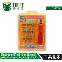 倍思特 螺丝套批 螺丝刀 专用电脑手机电子维修工具 BEST-8530