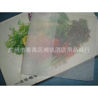 厂家直销 批发电烤炉专用吸油纸 烧烤纸 烘培纸 烤肉纸23*33cm
