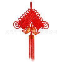 春节装饰大中国结批发 绒布1.5号线人字结挂金色鱼 春节用品