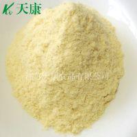 热销推荐 纯天然脱水蔬菜粉 脱水玉米粉 高营养脱水蔬菜粉
