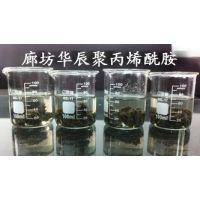 河北优等净水絮凝剂聚丙烯酰胺工艺