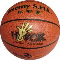 【学生专用篮球】林书豪8820篮球7号pu篮球 质量可靠价格便宜