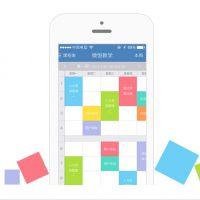 供应培训机构教育软件微恒MEM移动学习app教务管理系统|企业级教育教学软件