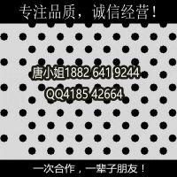 【广州岭南】钢板网 304不锈钢冲孔网 养殖围栏孔板