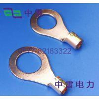 OT1.5-4圆形裸端头 冷压端头 接线端子 铜鼻子