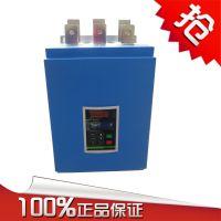 132KW/660V中文软启动器 上海能垦智能型低压软启动器NKR1S145T6
