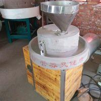 厂家供应振德牌杂粮石磨面粉机 全自动石磨面粉机组