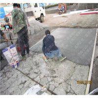 太谷|混凝土路面薄层修补技术|行业领导者